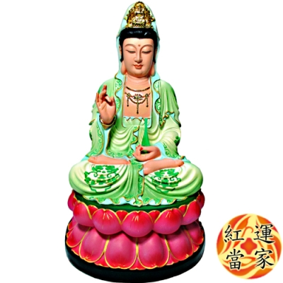 紅運當家 陶瓷 金邊彩繪 淨瓶蓮花觀音大佛像(高39公分)