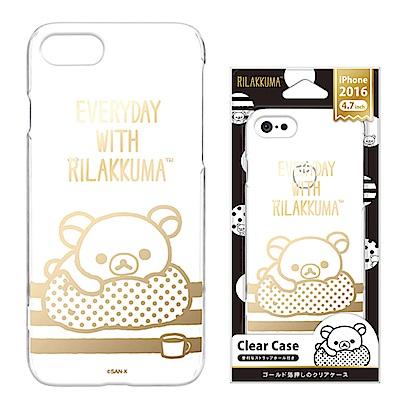 iPhone 8/7 拉拉熊 PC/透明/金箔 手機硬殼 4.7吋-拉拉熊