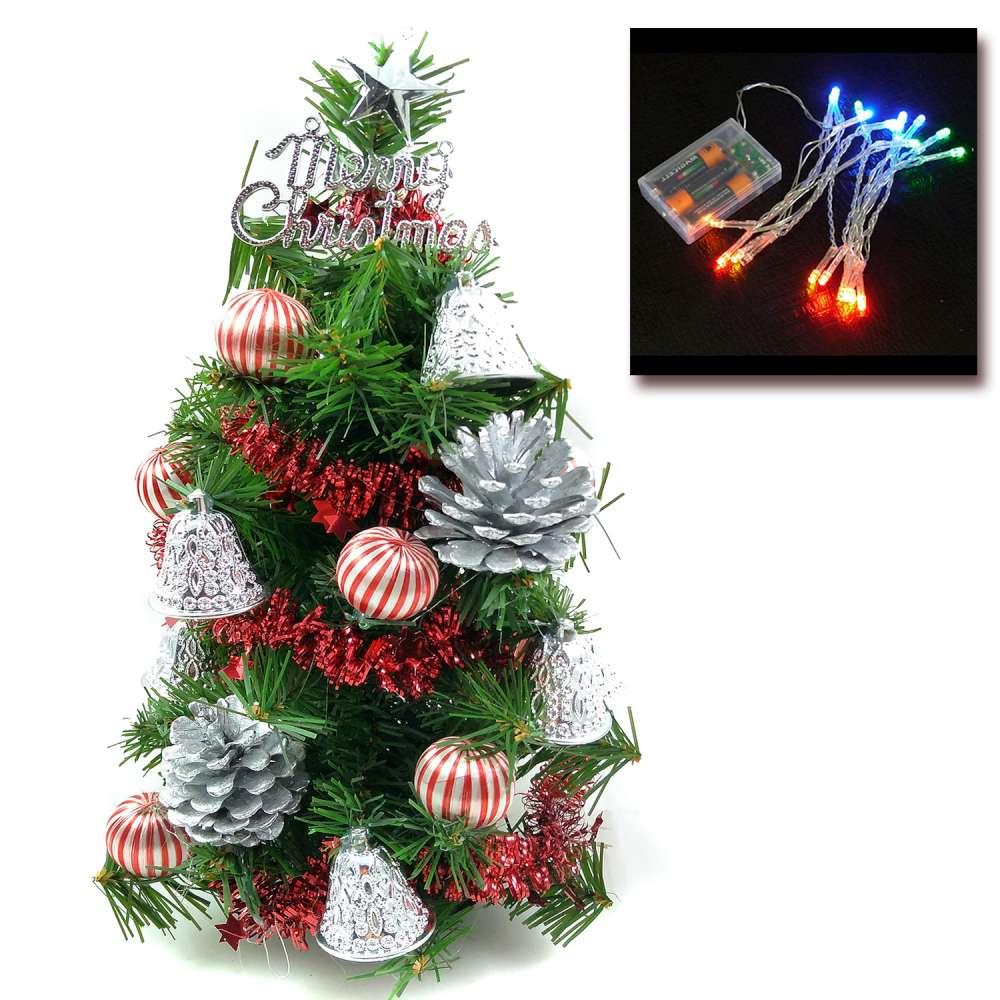 交換禮物-摩達客 迷你1尺(30cm)綠色聖誕樹(銀鐘糖果球系)+LED20燈彩光電池燈