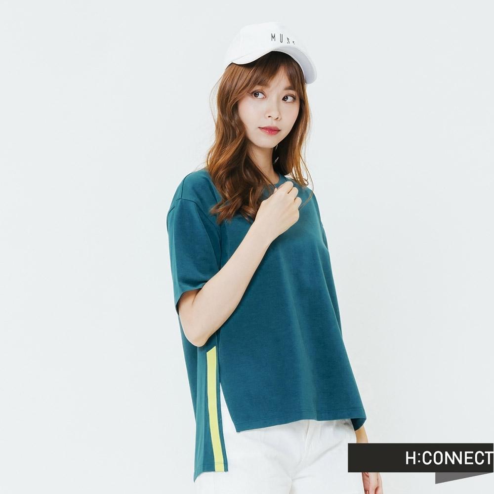H:CONNECT 韓國品牌 女裝-撞色印字側開岔上衣-綠