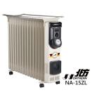 北方葉片式恆溫電暖爐(15葉片) NA-15ZL