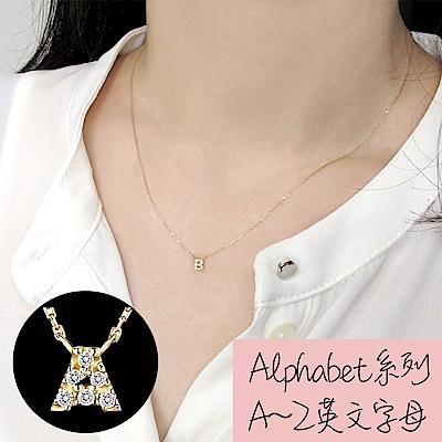 A-LUXE 亞立詩 Alphabet系列10K鑽石項鍊 (週慶限定62折)