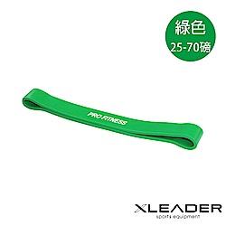 Leader X 運動健身彈性環狀阻力帶 伸展拉力圈 綠色(25-70磅)  2入組
