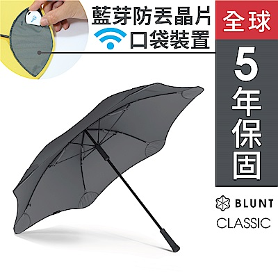 BLUNT CLASSIC 直傘大號 紳士灰