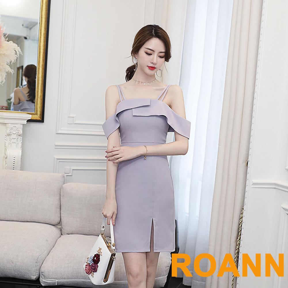 純色立體拼接設計肩帶連身裙 (淺紫色)-ROANN