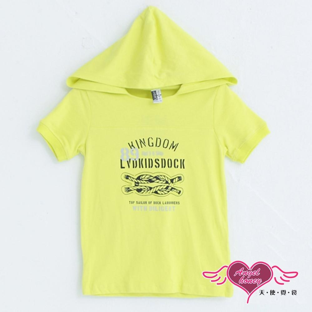 童裝 帥氣穿搭 短袖帽T 兒童T恤 中童 男童  (綠) AngelHoney天使霓裳