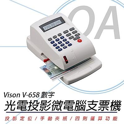 VISON V-658 / V658 數字 光電投影定位微電腦支票機