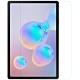 NILLKIN SAMSUNG Galaxy Tab S6 Lite 10.4 Amazing H+ 防爆鋼化玻璃貼 product thumbnail 1