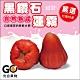 【光合果物】屏東特選黑鑽石蓮霧 大果(26-35顆/7.5斤±10%/箱) product thumbnail 1
