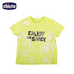 chicco-To Be Baby- 火箭短袖上衣