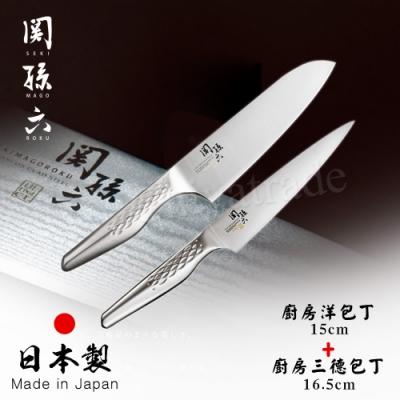[結帳75折]日本製貝印KAI匠創名刀關孫六 一體成型不鏽鋼刀-廚房三德刀+廚房小刀