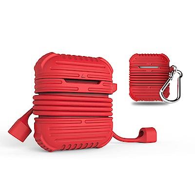 AirPods Apple藍牙耳機盒保護套組 盔甲矽膠套+防丟繩