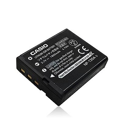 CASIO NP-130A / C-NP130A 相機專用原廠電池 (全新密封包裝)