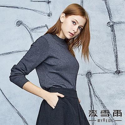 【麥雪爾】羊毛簡約羅纹素面百搭針織-深灰