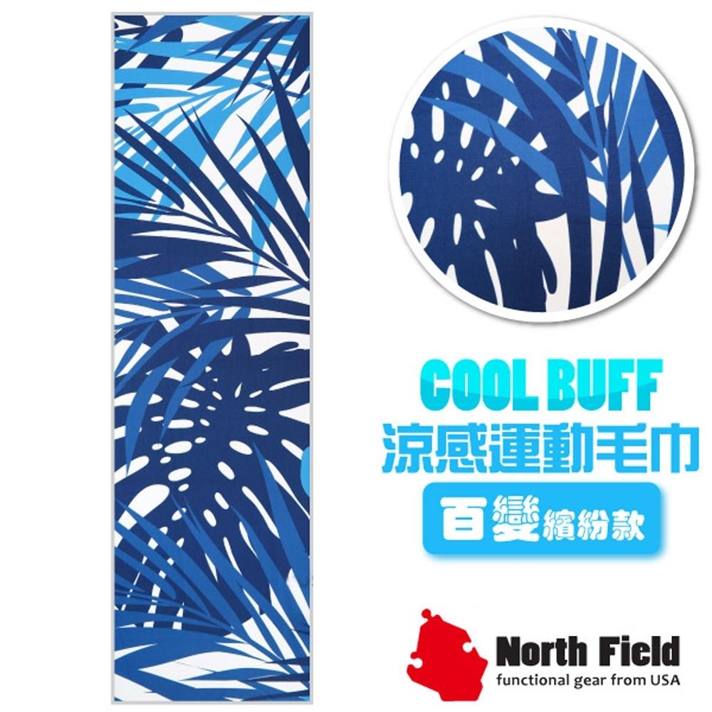 North Field COOL BUFF 百變繽紛款 降溫速乾吸濕排汗涼感運動毛巾_幽藍葉影