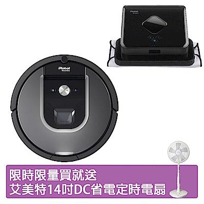 iRobot Roomba 960掃地機+iRobot Braava 380t擦地機