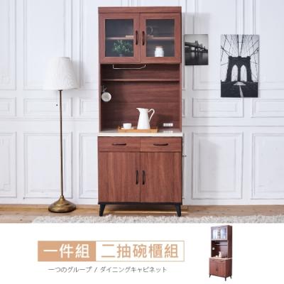 時尚屋  布倫特2.7尺仿石面碗櫃組 寬81.3x深43x高202.2 cm