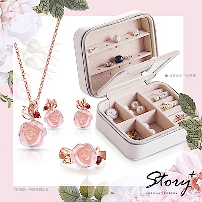 STORY故事銀飾 芙蓉美人 天然粉水晶套組(送隨身首飾盒)