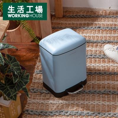 【生活工場】Modern緩降垃圾桶5L