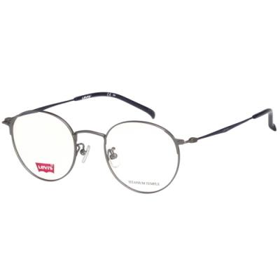Levi s 光學眼鏡 (槍色)LV7008F