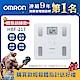 OMRON歐姆龍 體重體脂計 HBF-217 白色 product thumbnail 2