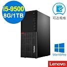 Lenovo M720t 商用電腦 i5-9500/8GB/1TB/W10P