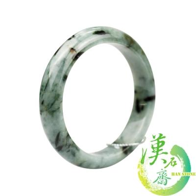 【漢石齋】天然A貨 糯種三彩飄花 翡翠手鐲(手圍18.8/ 版寬 14.1mm)