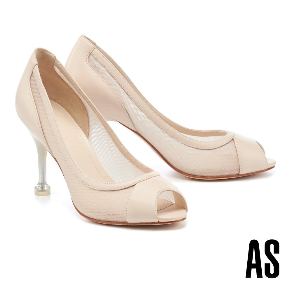 高跟鞋 AS 性感唯美鏤空造型羊皮魚口美型高跟鞋-米