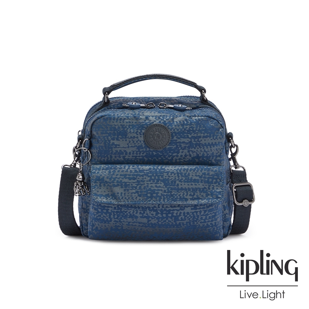 Kipling 高冷月蝕藍兩用側背後背包-CANDY