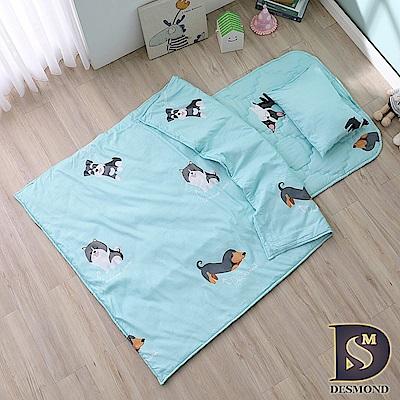 岱思夢 天絲兒童三件組 親密夥伴 TENCEL 鋪棉睡墊+涼被+童枕 兒童睡袋