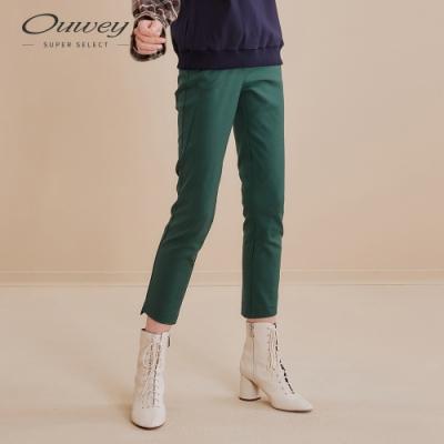 OUWEY歐薇 都會質感彈性舒適西裝褲(綠)