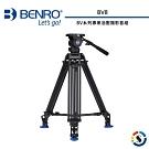 [無卡分期12期]BENRO百諾 BV8 BV系列專業油壓攝影套組
