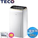 TECO東元 32L 1級負離子清淨濕機 MD3209RW
