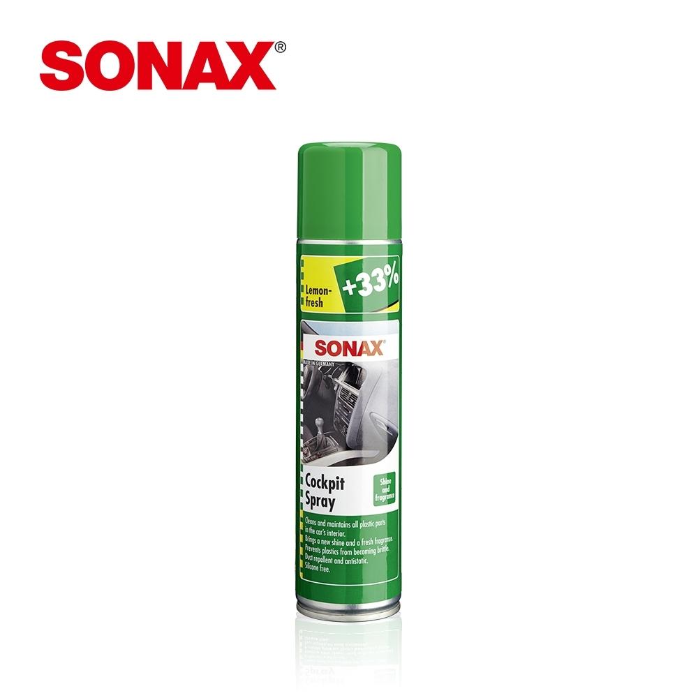 SONAX 亮面駕駛座護膜 德國原裝 內裝增艷 塑膠亮麗還原-急速到貨