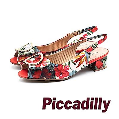 Piccadilly 艷光四射 魚口中跟女涼鞋 - 夏威夷紅 (另有質感牛仔藍)