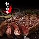 (滿額) 豪鮮牛肉 金牌和種安格斯PRIME嫩肩和霜牛排2片(100公克±10%/片) product thumbnail 1