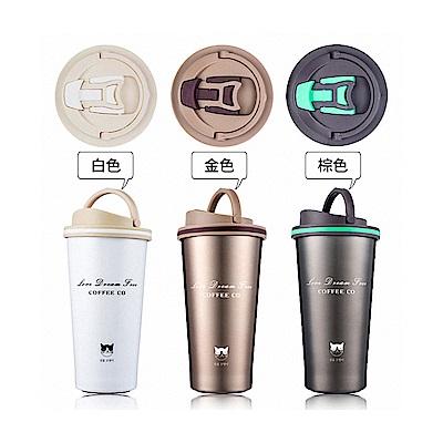 304不鏽鋼 手提式 咖啡 保溫杯 500ml -急速配