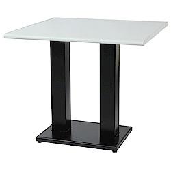 綠活居 阿爾斯環保2.5尺塑鋼雙腳座餐桌/休閒桌(二色)-75x75x74cm免組