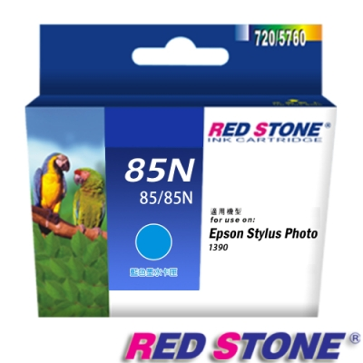 RED STONE for EPSON 85N/T122200 墨水匣(藍色)
