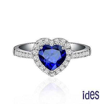 ides愛蒂思 歐美設計彩寶系列藍寶碧璽戒指/英倫之愛