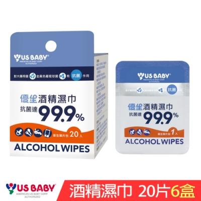 優生酒精濕巾單片-超厚型20片x6盒