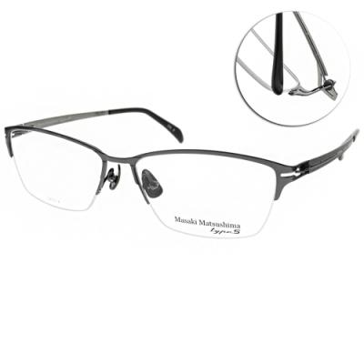 Masaki Matsushima眼鏡  簡約紳士半框款/槍黑#MFT5042 C02