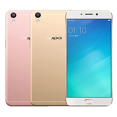 【福利品】OPPO R9 (4G/64G) 5.5吋智慧手機