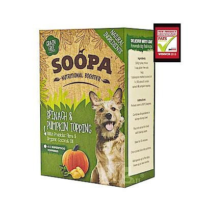 Soopa舒趴-生機狗點心/營養強化佐餐包-菠菜南瓜320g (80gx4包)