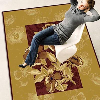 范登伯格 - 薩緹亞 進口地毯 - 迎紛燦 (140x190cm)