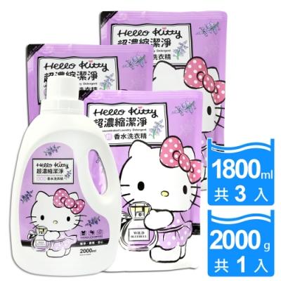 HelloKitty 藍風鈴2L香水洗衣精1瓶 + 1.8L補充包3包