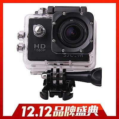 (特惠) SJCAM SJ 4000  防水型運動攝影機  1080 P高畫質 (公司貨單機)