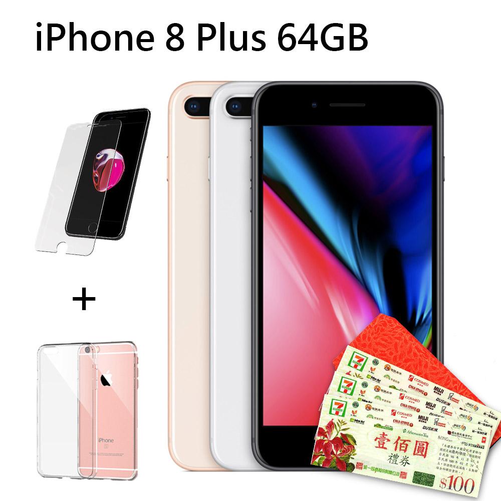 【福利品】Apple iPhone 8 Plus 64GB 智慧型手機 @ Y!購物