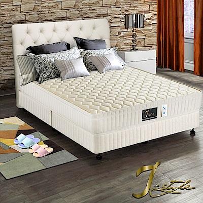 J-style婕絲黛 時尚飯店款防蹣抗菌蜂巢式獨立筒床墊 雙人加大6x6.2尺