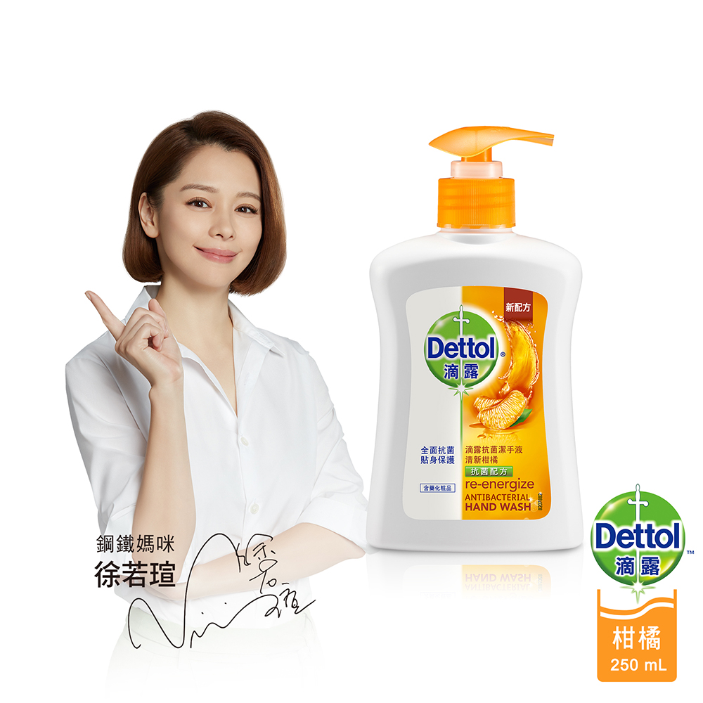 滴露Dettol-清新柑橘潔手液250ml